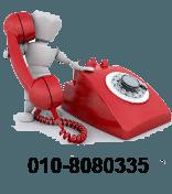 Woningontruiming Rotterdam nodig Bel 010-8080335